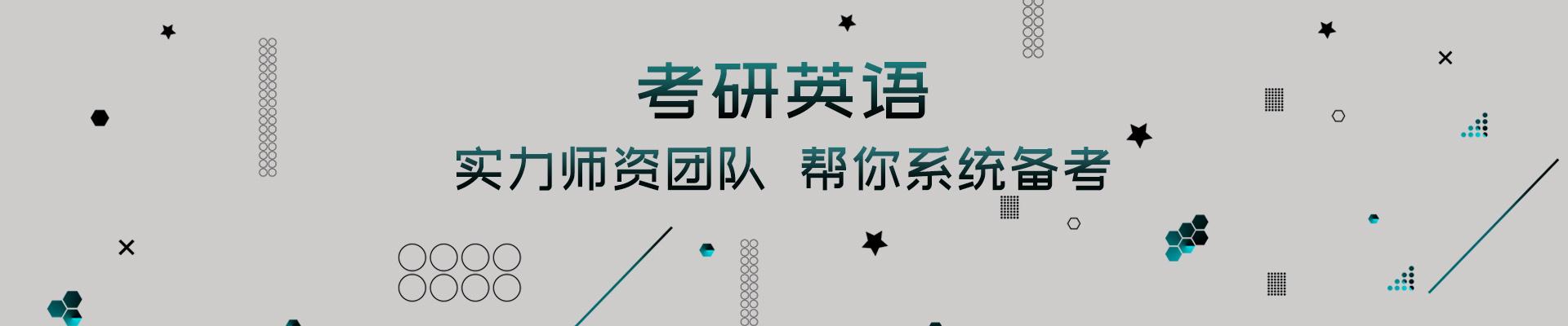 哈尔滨南岗区红军街新航道英语培训
