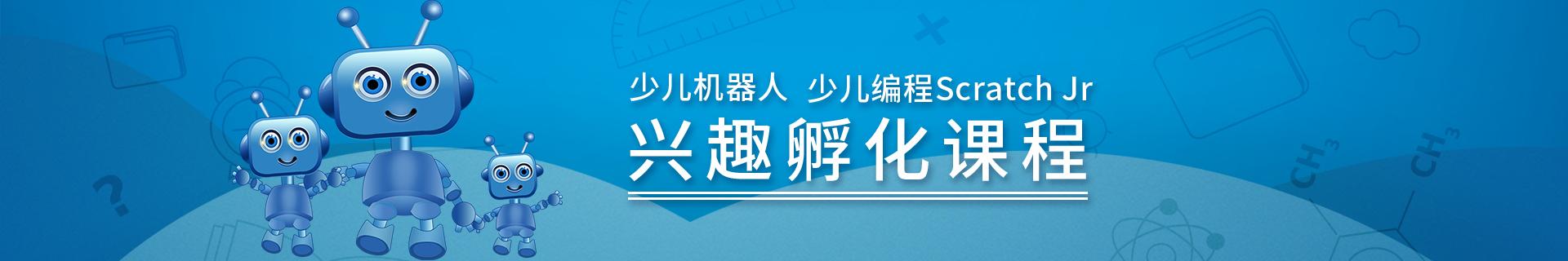 赤峰元宝山区码高教育