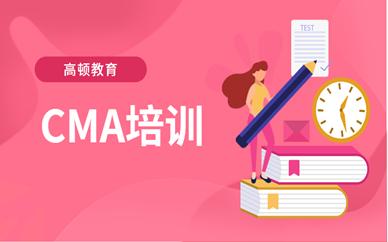 南宁西乡塘CMA培训机构选哪家靠谱?