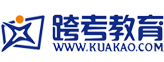 上海嘉定跨考教育培训机构logo