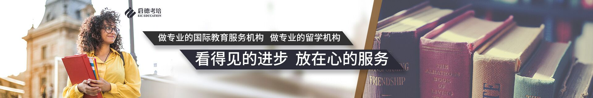 上海徐汇区启德考培培训机构