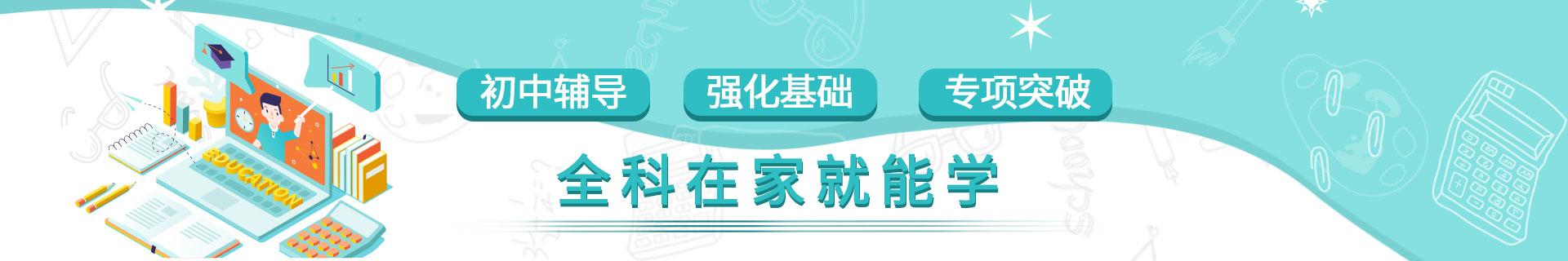 郑州中原区励学个性化教育