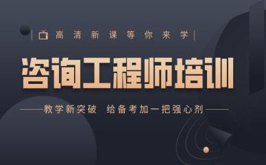 杭州优路咨询工程师培训班