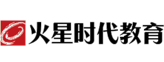 石家庄新华区火星时代教育机构logo