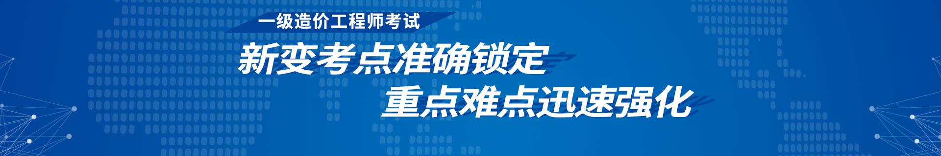 江苏张家港优路教育培训学校