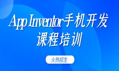 广州越秀区小码王手机APP开发课程