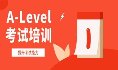 郑州中原新航道A-Level一站式计划课