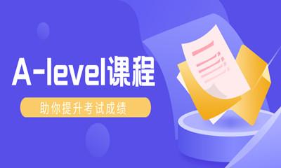 武汉洪山新航道A-Level考试课程