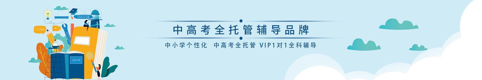 广州番禺区金博教育机构