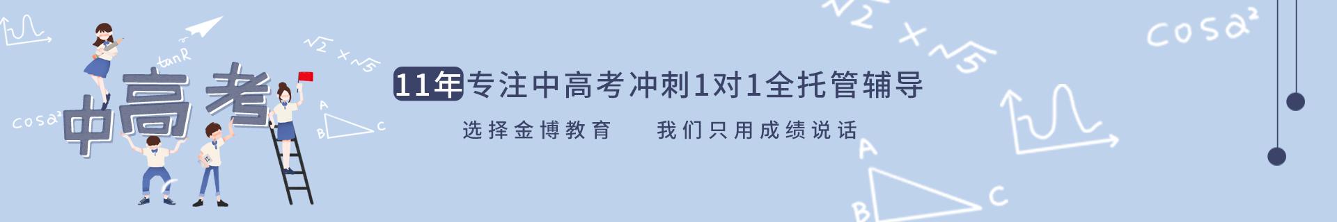 惠州惠城区惠泽大道金博教育机构