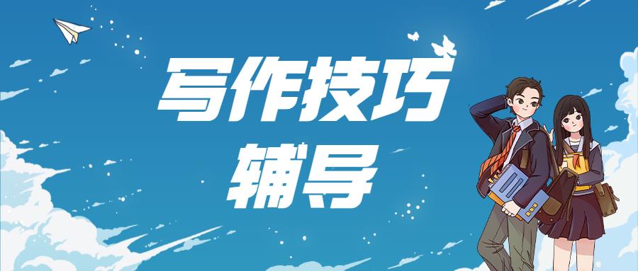 广州天河区五山一路阳光喔作文培训thumb