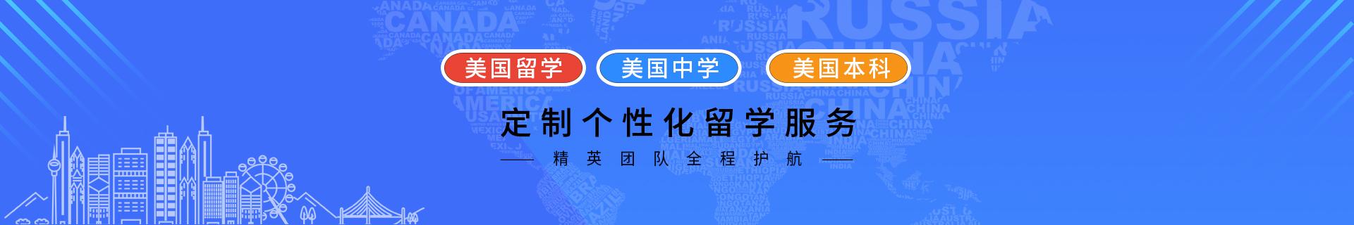 上海徐汇新东方前途出国培训机构