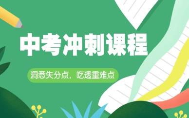 杭州拱墅中考英语作文辅导收费多少?
