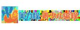 厦门思明区湖滨西路美力程青少儿编程机构logo