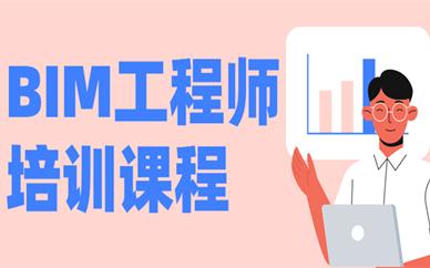 青岛学天BIM工程师培训课程