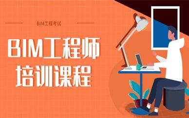 太原学天BIM工程师培训课程