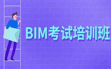 西安学天BIM考试培训班