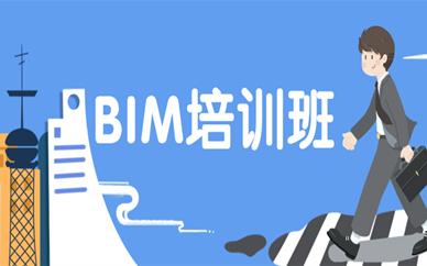 天津河东学天BIM考试培训班