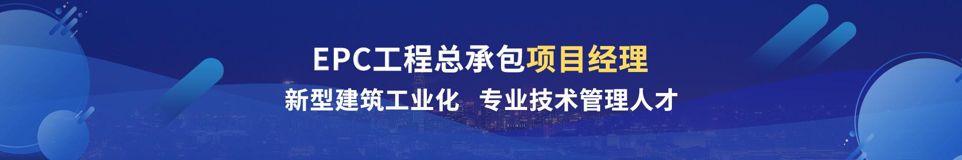 广西河池优路教育培训学校