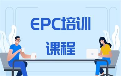 朝阳epc总承包项目管理培训推荐哪家?