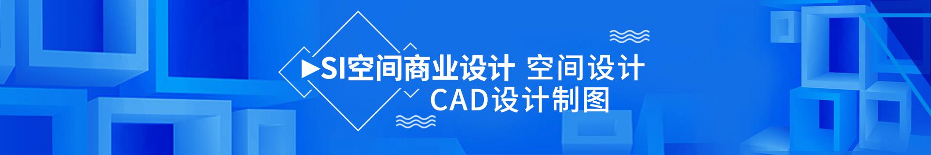 东莞南城天琥教育培训机构
