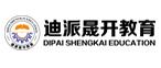 沈阳铁西区迪派晟开教育logo