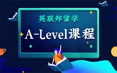 郑州英联邦留学A-Level课程