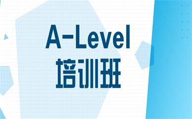 海口英联邦留学A-Level课程