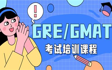 西安新通GMAT培训班