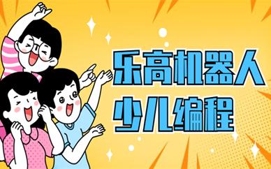 上海浦东有线上Scratch少儿编程班吗?